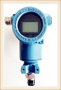 1151DP 绝对压力变送器1151系列