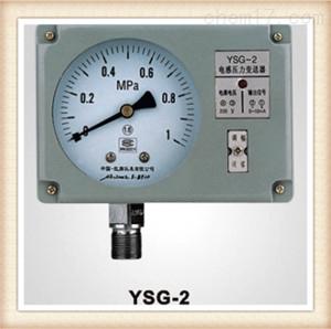 YSG-3 YSG-02电感式压力变送器上海仪表四厂