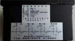 XMTA-100 XTMA-100智能数显控制器上海自动化仪表五厂