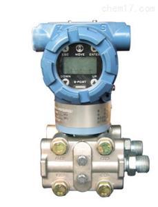 3151GP3B22TM20B1K 上海自動化3051DP擴散硅壓力變送器