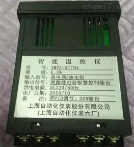 XMTA-100 XMTA-100智能显示控制仪上海仪表厂