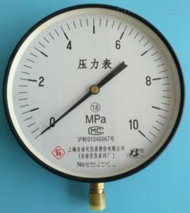 Y-100BFZ 上海自动化仪表四厂YTP-150压力表精度等级