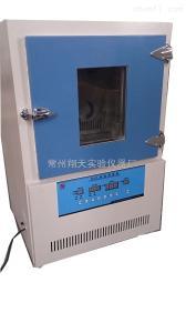 302A 调温调湿箱