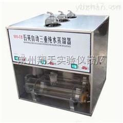 1810-C三重石英亚沸高纯水蒸馏水器