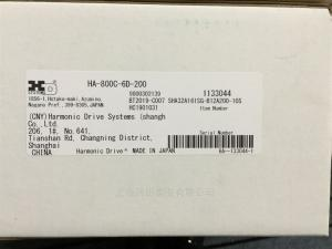 哈默納科蒸汽加熱傳動諧波FHA-17C-100-E250
