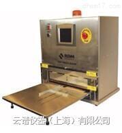 HSX-1 觸屏高精準型實驗室熱封儀