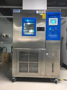 AP-HX 实验室温湿度控制设备