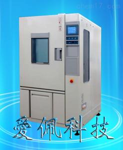 AP-GD-100 高低溫試驗箱生產公司|高低溫試驗箱設備廠|便宜高低溫箱