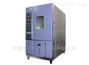AP-HX 专用恒温恒湿设备