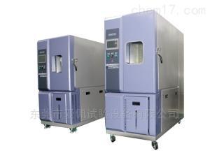 AP-HX 东莞恒温湿机