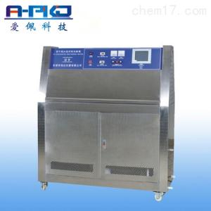 led紫外老化测试设备参数 紫外线老化测试设备