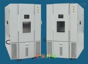 快速温度实验箱 可程式快速温变试验室