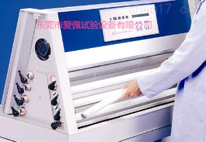 AP-UV 紫外线强度检测仪