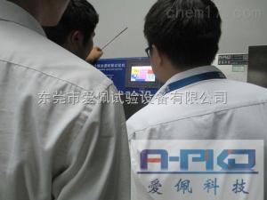 AP-UV 望远镜紫外线劣化试验机 紫外线幅度检测仪