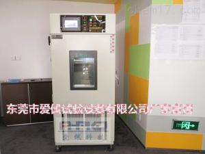 恒湿恒温控制设备 恒温恒湿实验设备