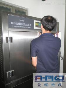 led紫外老化试验箱参数 led专用紫外光加速老化试验箱