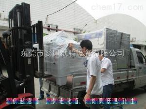 AP-UV 灯管式紫外耐候试验箱 紫外线照射试验箱