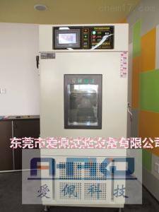 恒湿恒温控制设备 恒湿恒温控制机