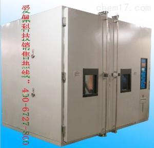行业会用到三箱冷热冲击箱 三箱冷热冲击箱环境模拟测试设备