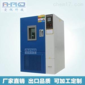 恒湿恒温控制设备 恒温箱测试仪器