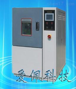 青岛恒温恒湿设备厂家 恒温恒湿试验设备报价