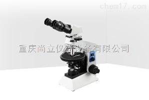 BHP偏光显微镜