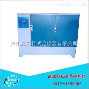 SHBY-60B混凝土恒温恒湿养护箱