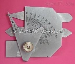 焊接检测尺,焊缝检测仪,焊口检测尺