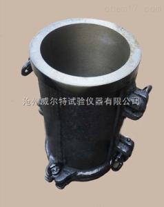 Φ150mm×300mm Φ150mm×300mm弹性磨量试模