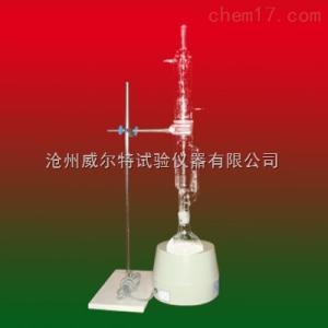 LHHS-II LHHS-II 沥青含水量测定仪