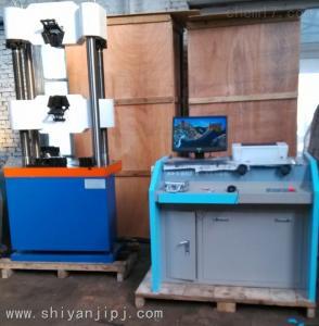 长期供应质优价廉液压微机屏显试验机