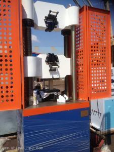 武汉微机屏显液压万能试验机供应
