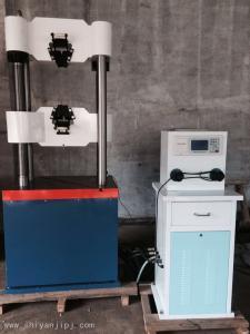 WES-600 湖南液晶数显式万能材料试验机、拉压力检测