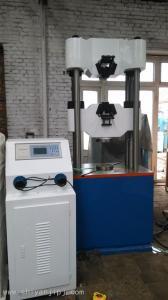 WES-B 厂家翻新液压万能试验机低价直销