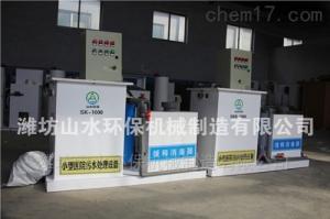 海南东方农村社区门诊污水处理设备在线咨询