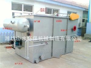 湖南醴陵涡凹溶气气浮设备技术方案