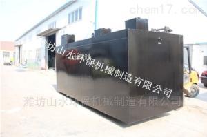 贵州仁怀饮料食品厂污水处理设备工程案例