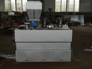 河南三門峽鍋爐給水加藥裝置工藝原理
