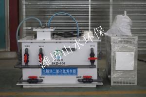 SKD-50 山东邹城电解法二氧化氯发生器生产厂家