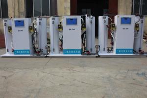 广东云浮二氧化氯发生器技术说明