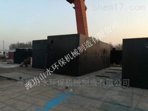 河南偃师地下水污水处理设备设计方案