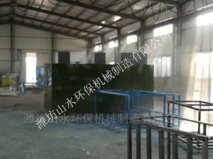 黑龙江双城WSZ-AO型污水处理设备在线咨询
