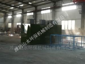 新疆伊宁印染厂污水处理设备厂家直销