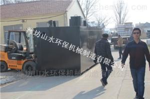 江苏兴化WSZ-AO系列污水处理设备综述
