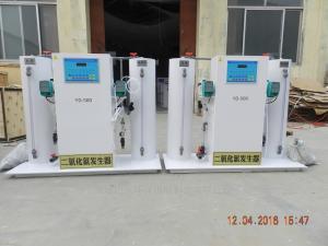 广东英德二氧化氯发生器技术说明
