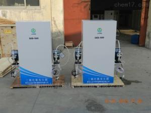 二氧化氯发生器在医院污水处理中的应用