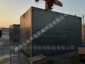 广西钦州地理式污水处理设备厌氧生物滤池