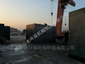 重庆食品工业废水处理设备厂家直销