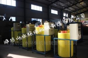 广东恩平PAC/PAM系列加药装置系统控制