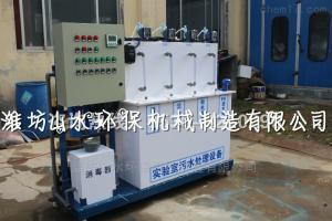 江西南昌实验室废水处理设备设计方案